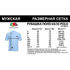 Мужская футболка поло 65/35 Polo Fruit of the loom