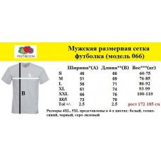 Мужская футболка с v-образным вырезом легкая